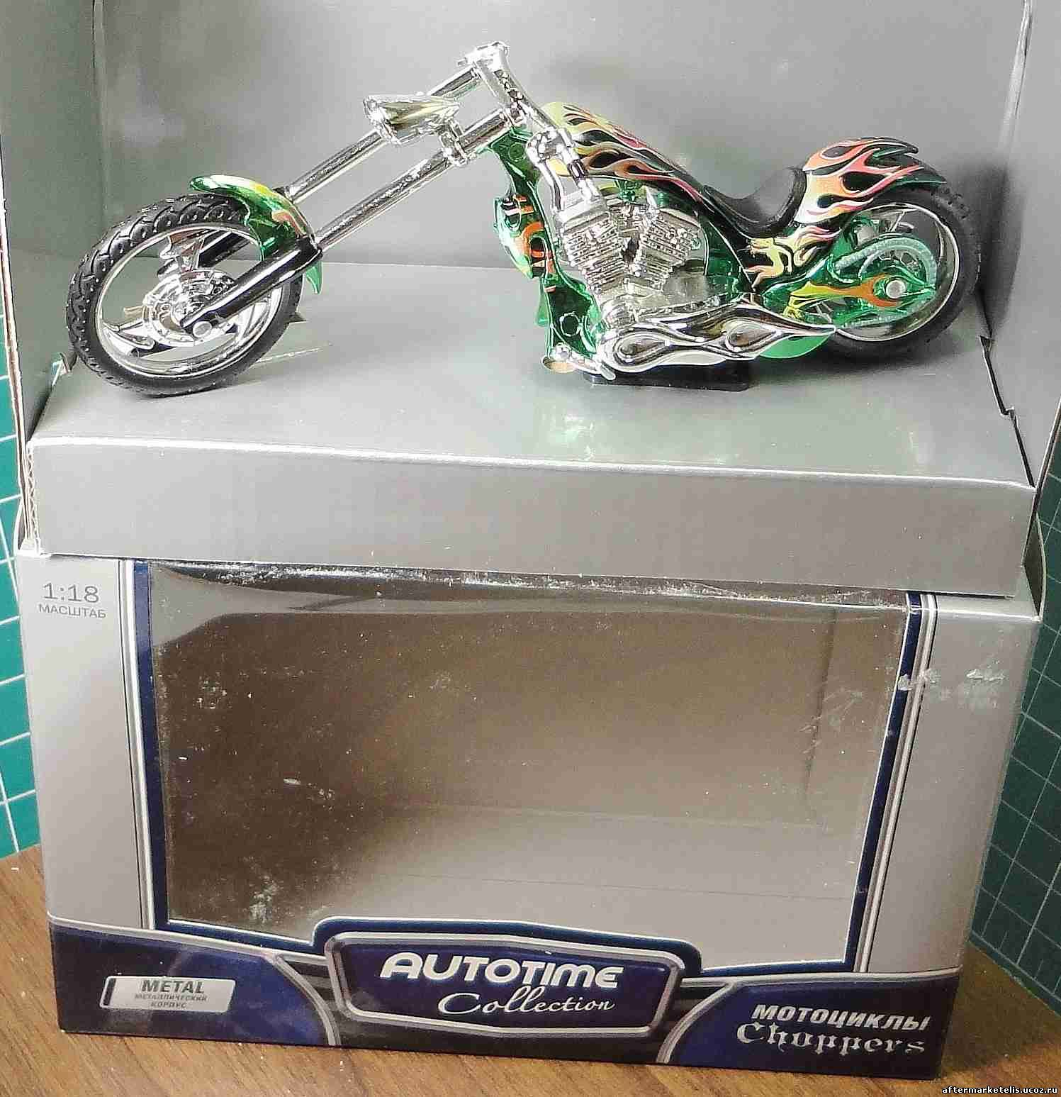Custom Chopper Green Low S Low R AutoTime