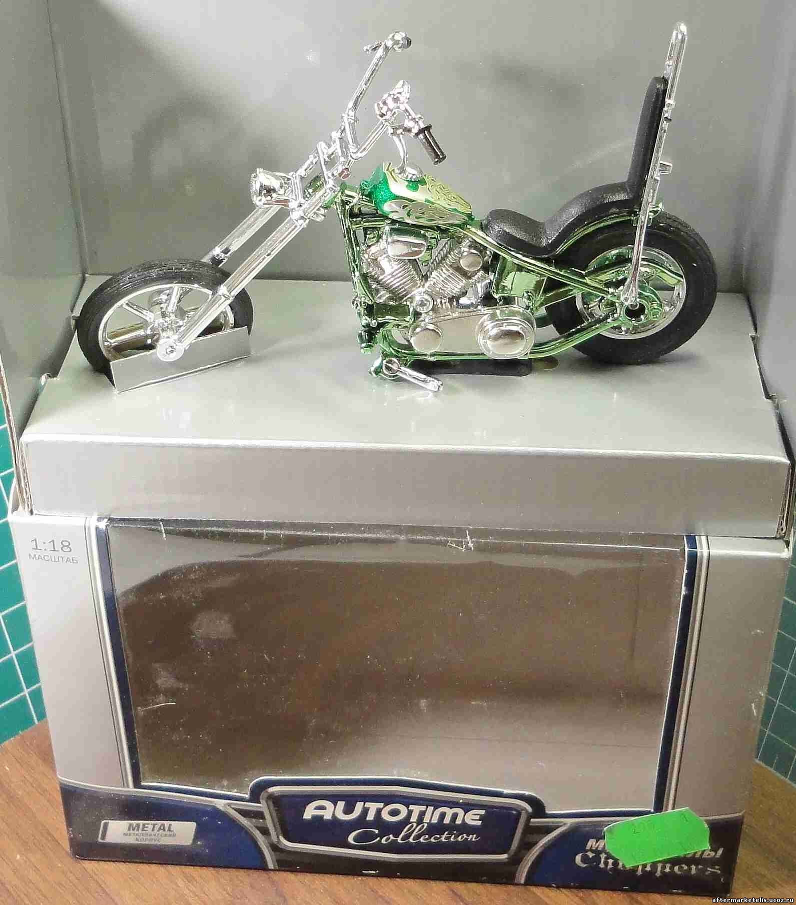 Custom Chopper Green Hi S Hi R AutoTime