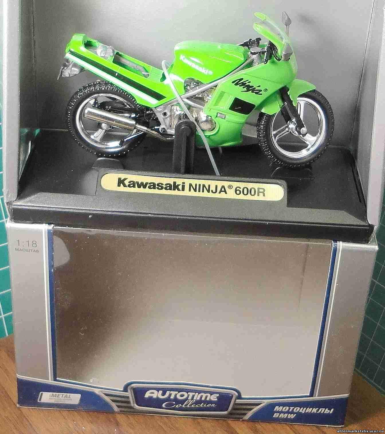 Kawasaki Ninja 600 R MotorMax