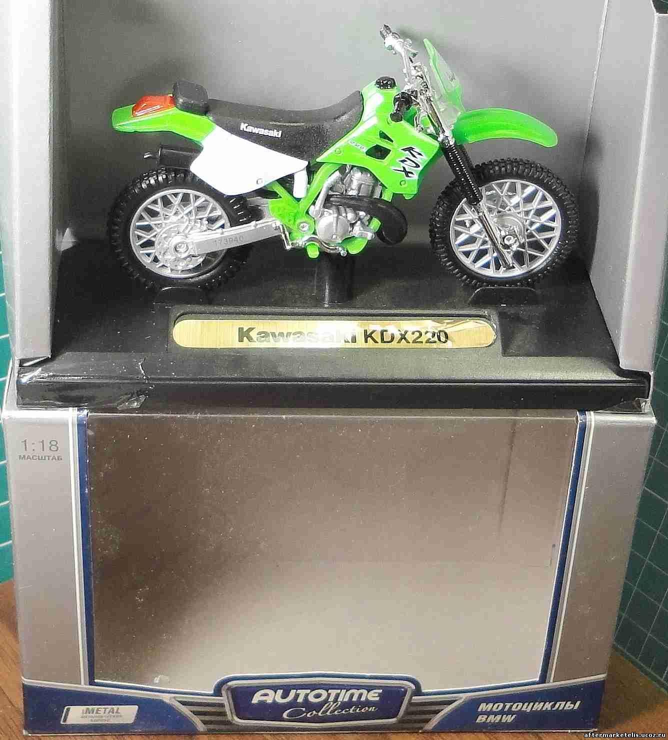 Kawasaki KDX 220 MotorMax