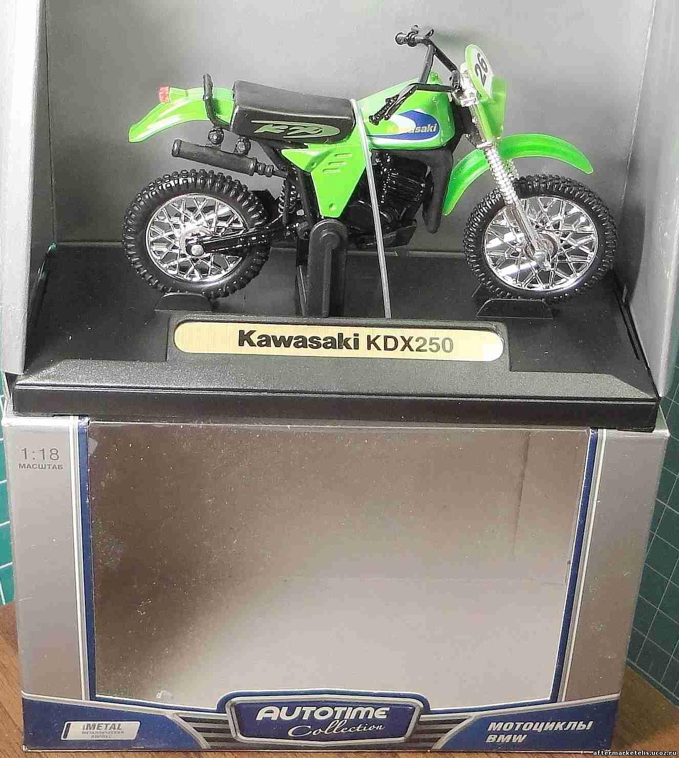 Kawasaki KDX 250 MotorMax