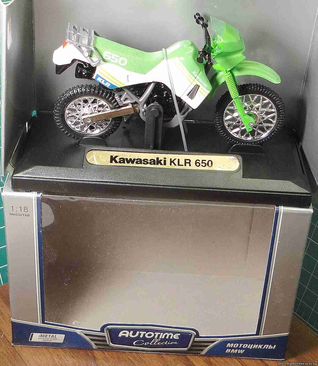 Kawasaki KLR 650 MotorMax