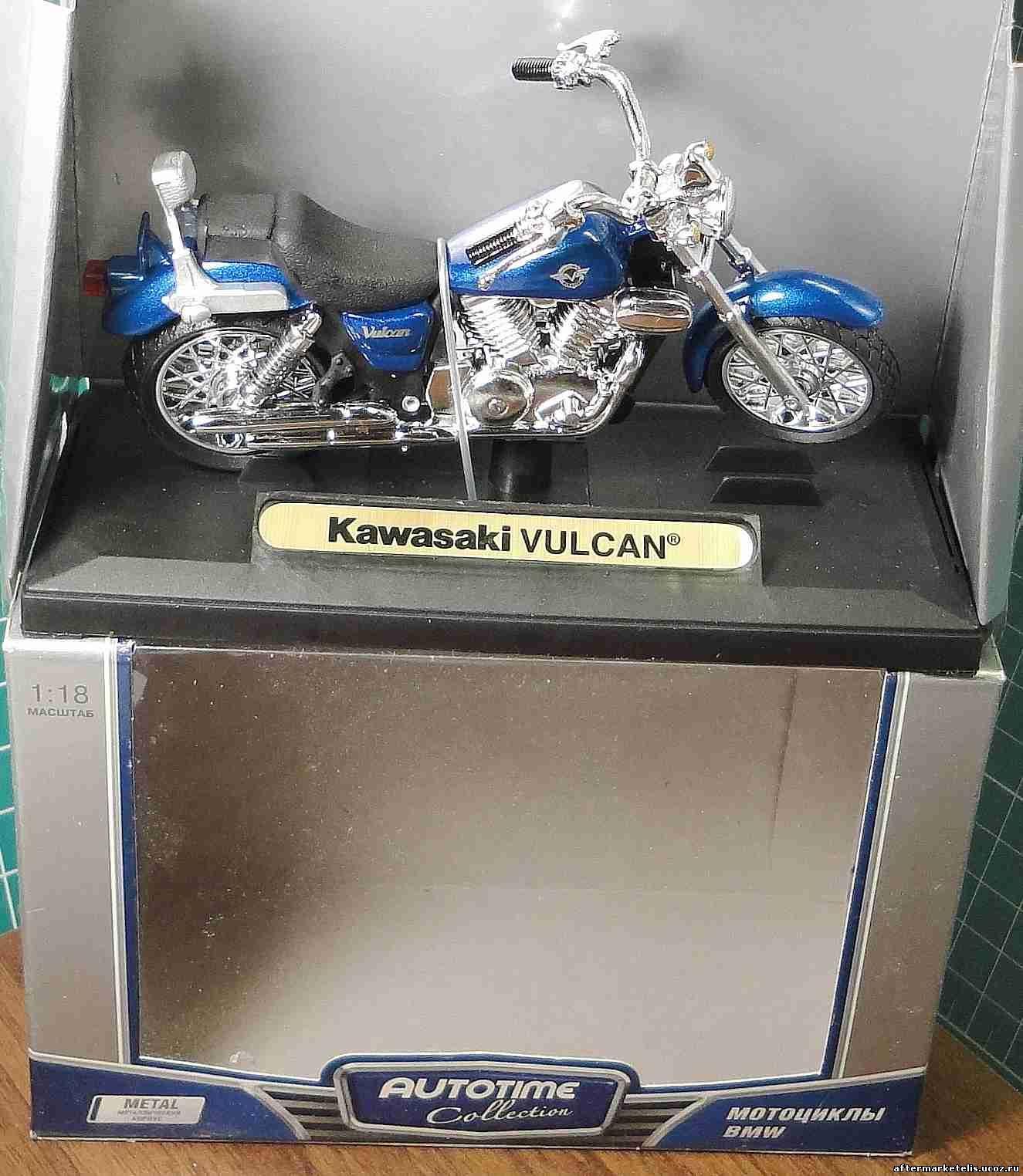 Kawasaki Vulcan MotorMax