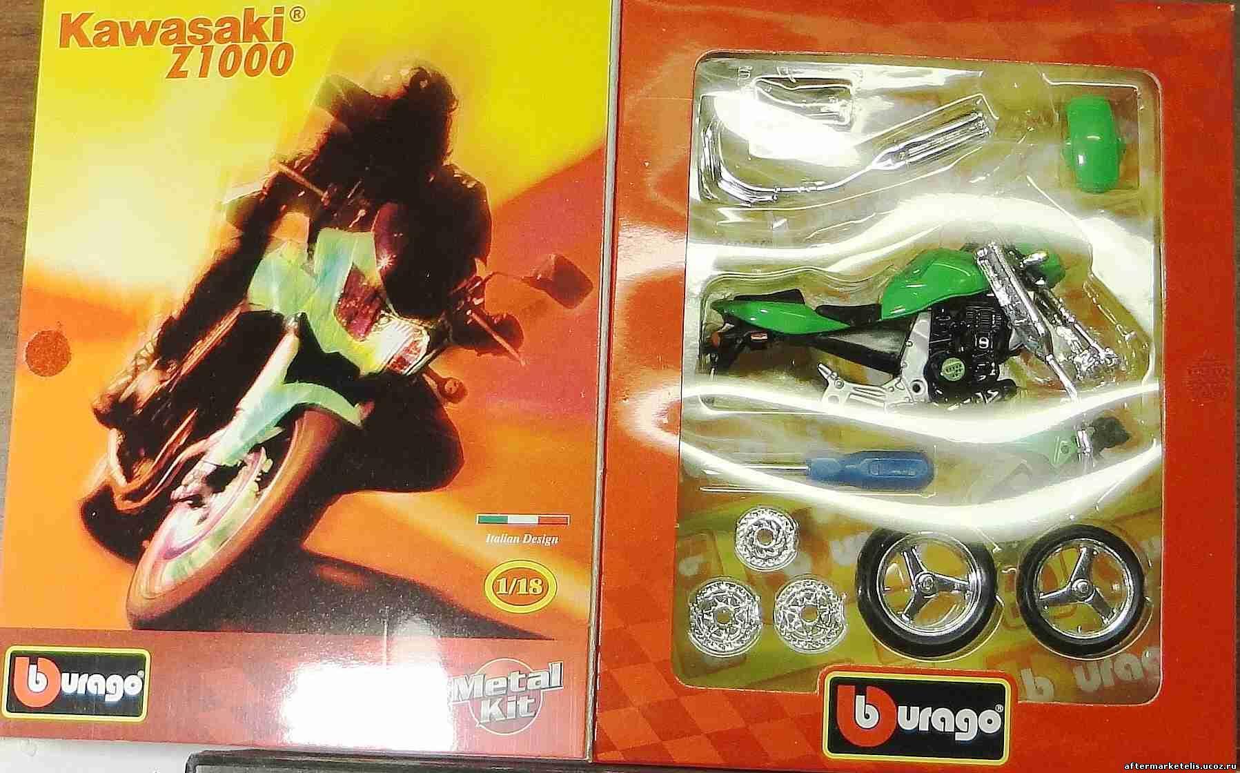 Kawasaki Z 1000 Bburago-kit