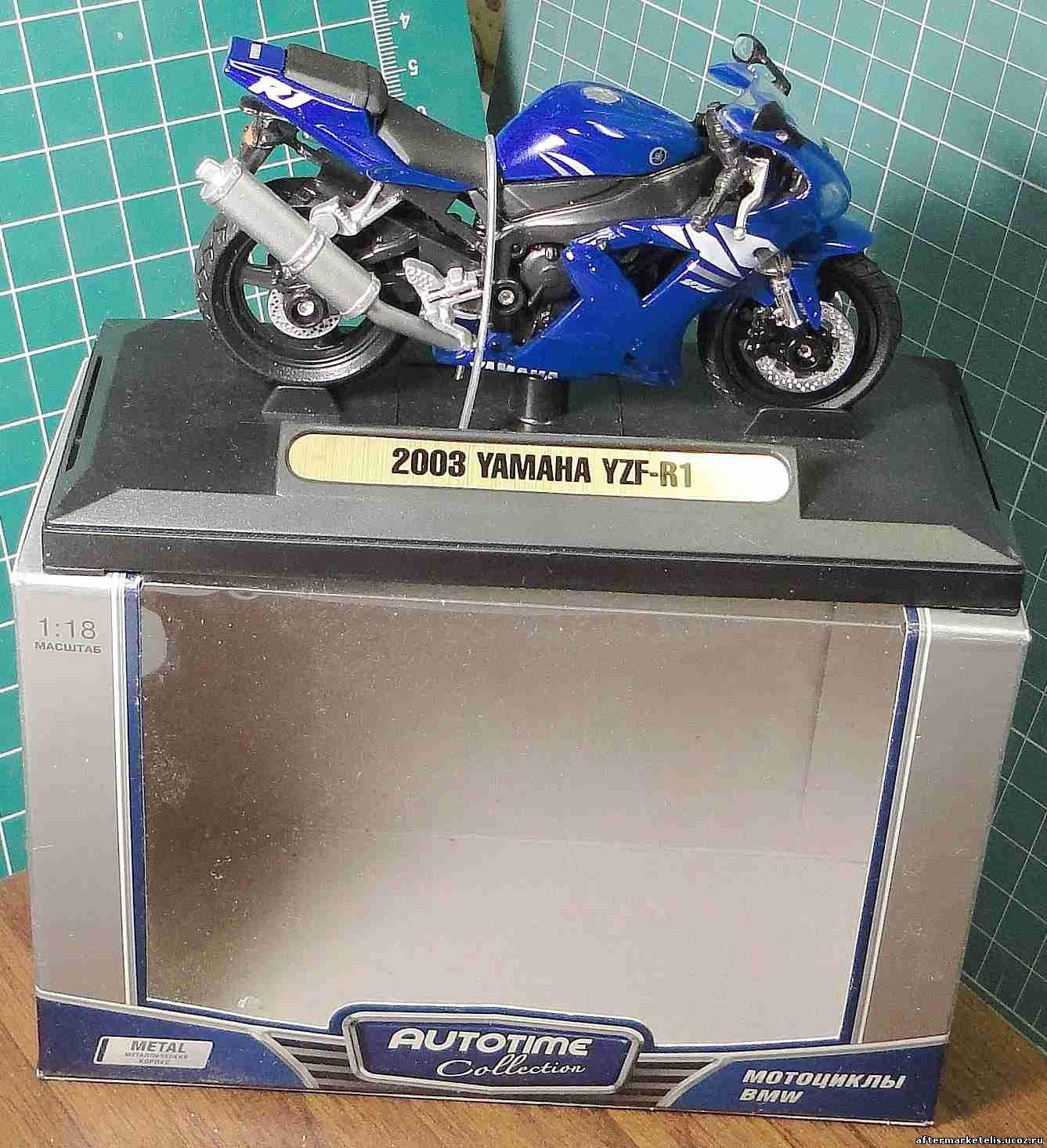 YZF R1 2003 MotorMax